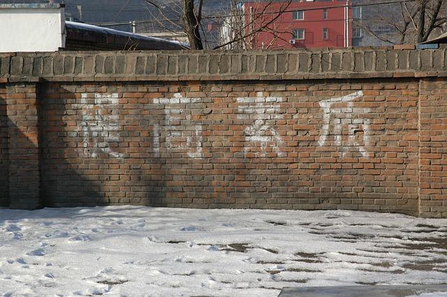 wall-15995_640